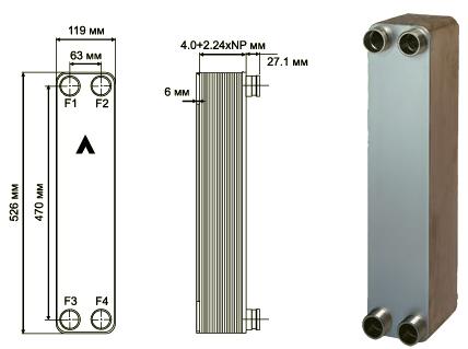 пластинчатый теплообменник xg10-150 данфосс цена