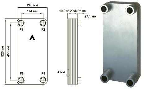 Паяный пластинчатый теплообменник SWEP B17 Оренбург Кожухотрубный испаритель Alfa Laval DXD 570 Мурманск
