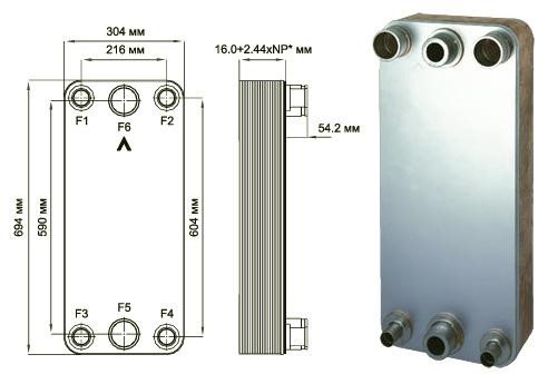 Паяный пластинчатый теплообменник SWEP V400 Кисловодск Кожухотрубный испаритель ONDA LSE 900 Находка