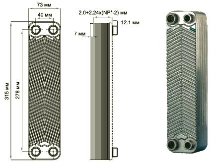 Паяный пластинчатый теплообменник SWEP E8T Мурманск Уплотнения теплообменника Danfoss XG31H Махачкала