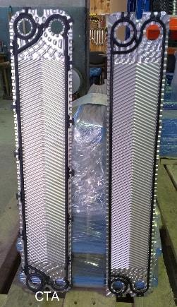 HeatGuardex CLEANER 828R - Очистка систем отоплени Элиста